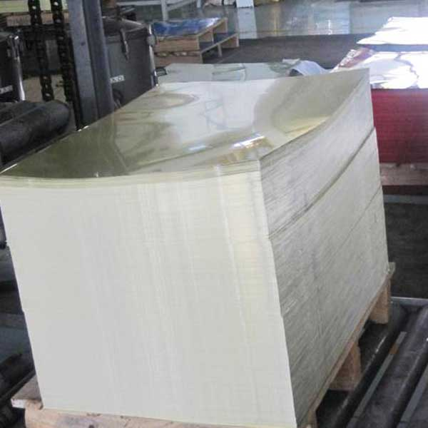 1050 Aluminium closure sheet