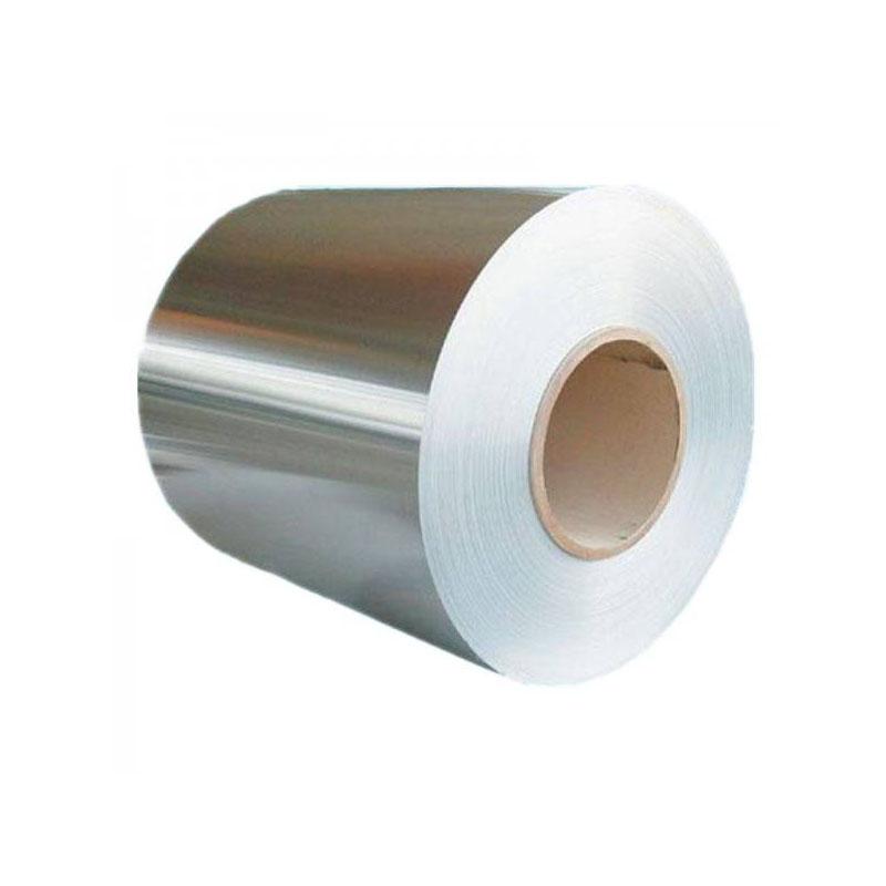 Aluminium Coil | Aluminum Sheet | HAOMEI Manufacture of Aluminium Alloy