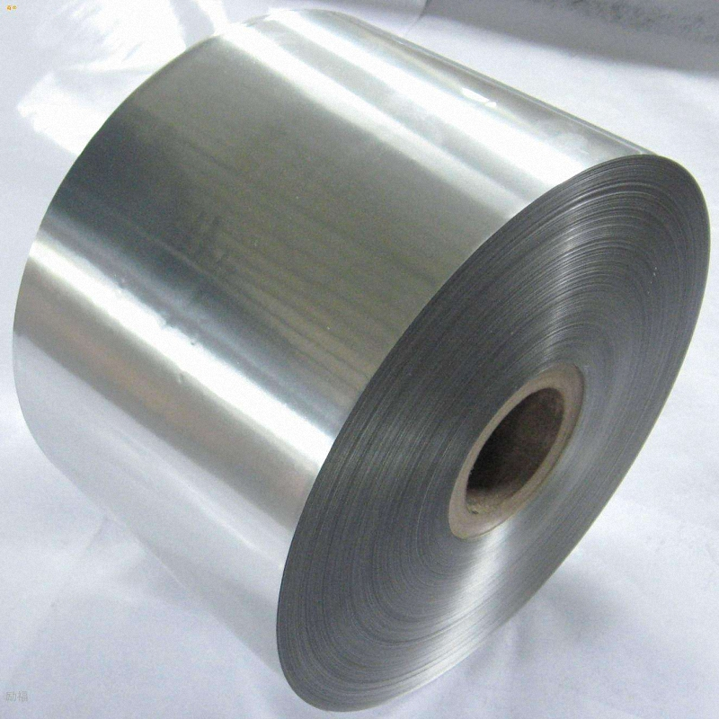 aluminum coil supplier