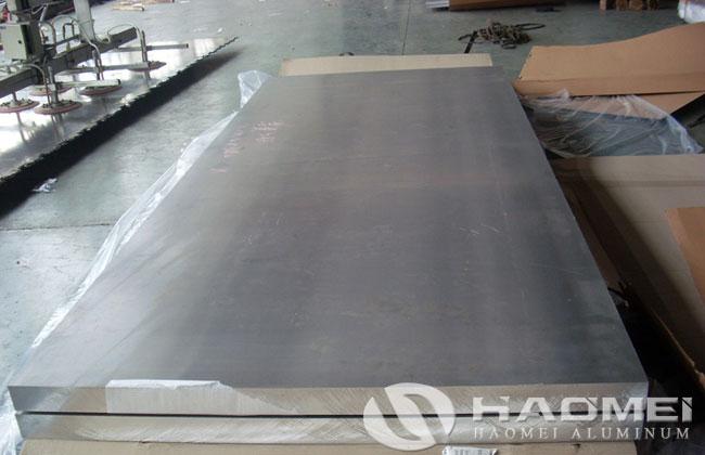 6061 aluminium sheet plate