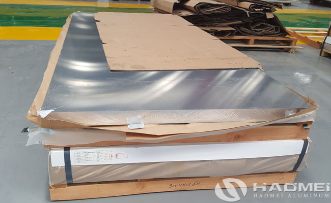 7075 aluminum sheet suppliers